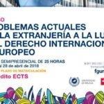 El Derecho de Extranjería centrará uno de los cursos de Primavera de la UMA