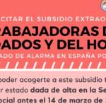 Cómo solicitar el subsidio extraordinario para las trabajadoras de hogar y de cuidados durante el estado de alarma por Covid-19